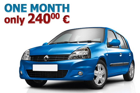 One month rental deals